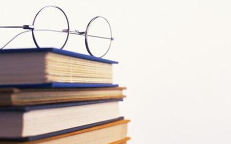 教你看书复习自考本科的技巧