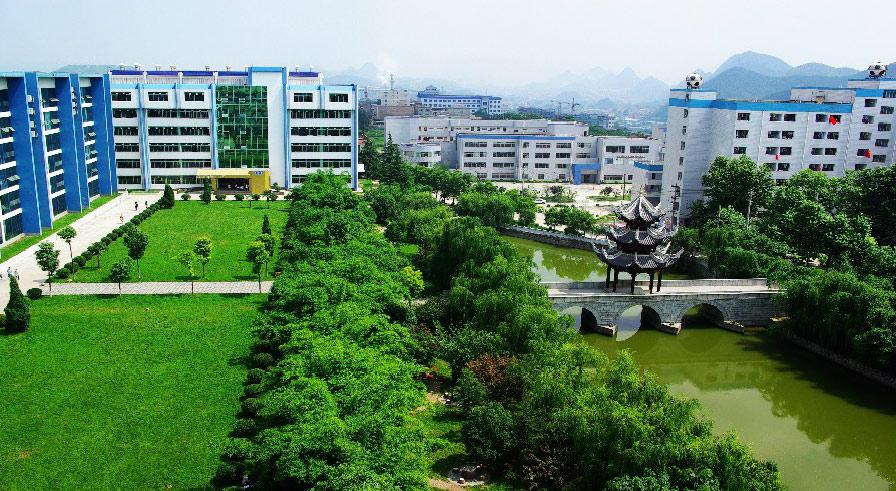 2018年贵州民族大学自考本科招生简章