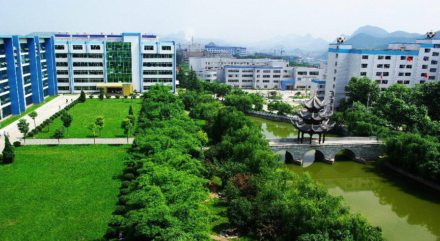 贵州民族大学自考招生简章
