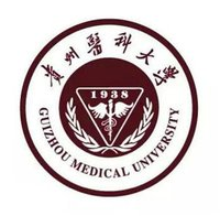 2019贵州医科大学招生简章